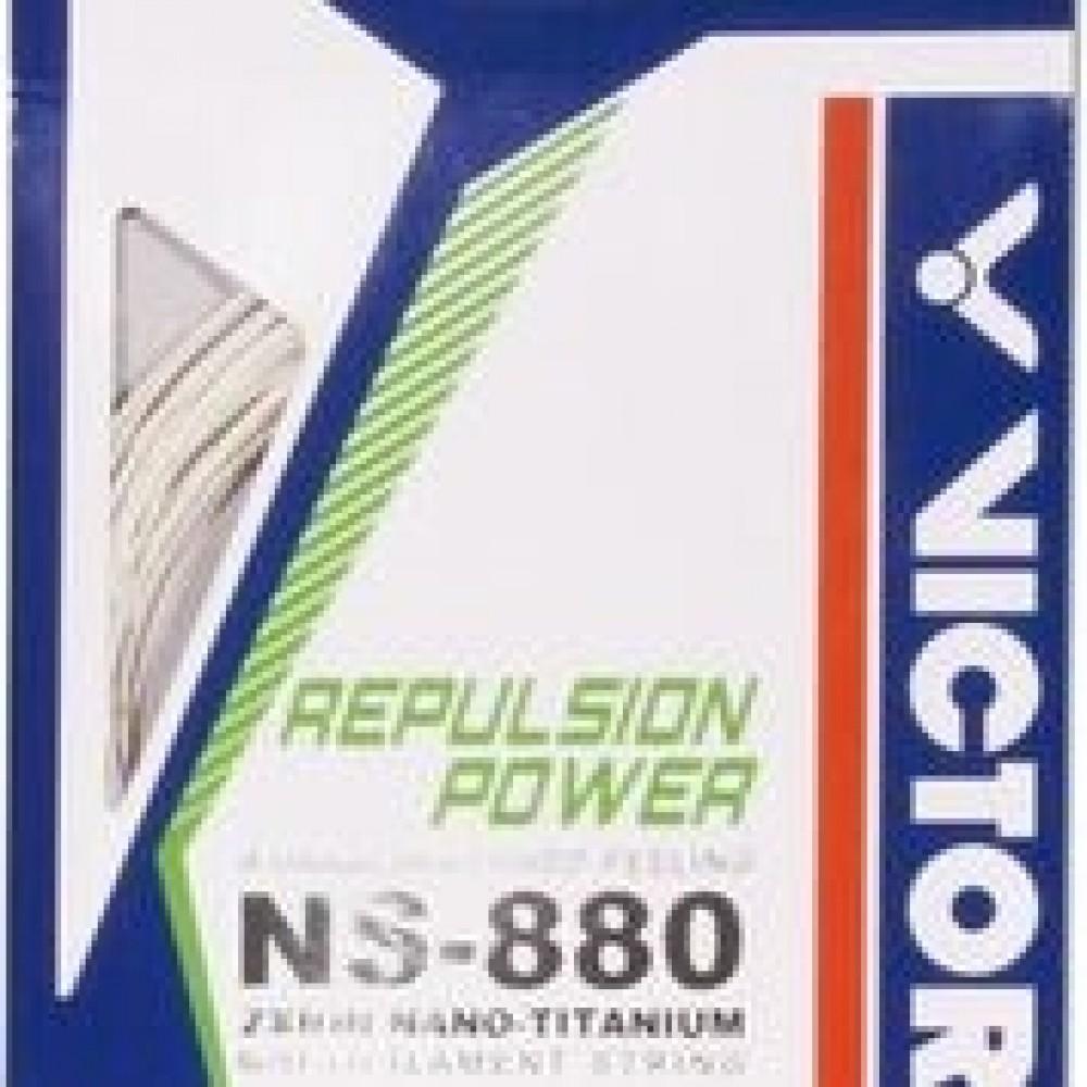 Victor NS-880 NANO