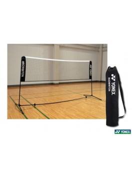 Yonex Badminton Net AC334EX-20