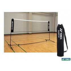 Yonex Badminton Net AC334EX
